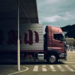 Posao vozača kamiona u Nemačkoj 2020! Plata 2300-2900€!