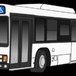 Posao vozača! Rad na gradskom autobusu!